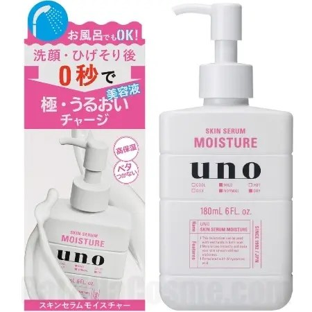 UNO Skin Serum Moisture