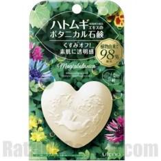 Utena Magiabotanica Soap