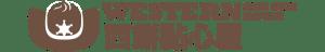 Western Dim Sum House Logo Design