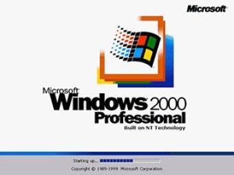 win2000-boot.jpg