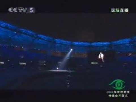Olimpiadas Especiales Shangai 2007