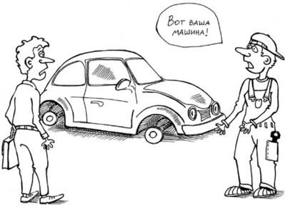 Картинки по запросу Как поступить, если вы обнаружили обман со стороны работников автосервиса