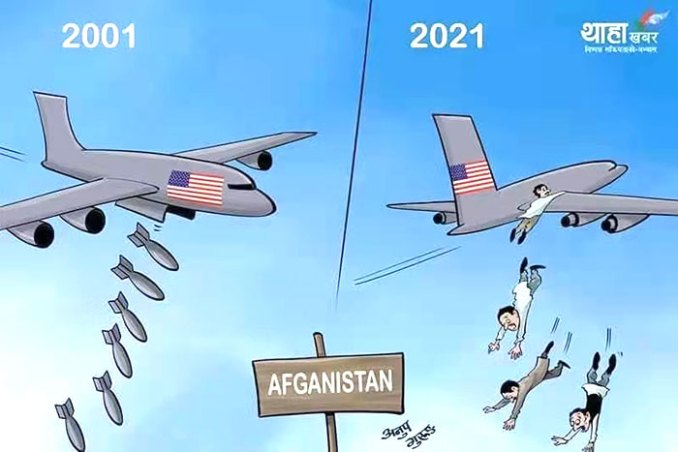 Cartoon USA troops exit from Afghanistan