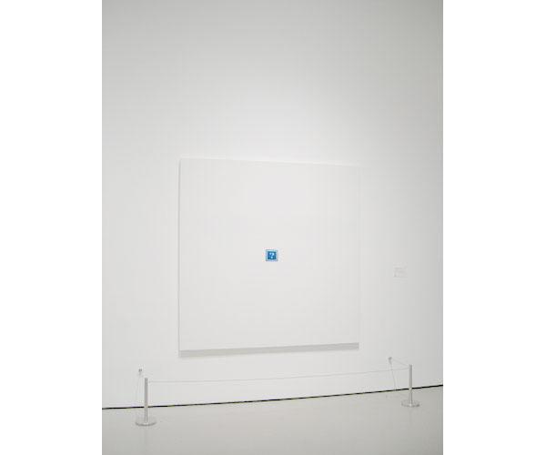 Blue box of death