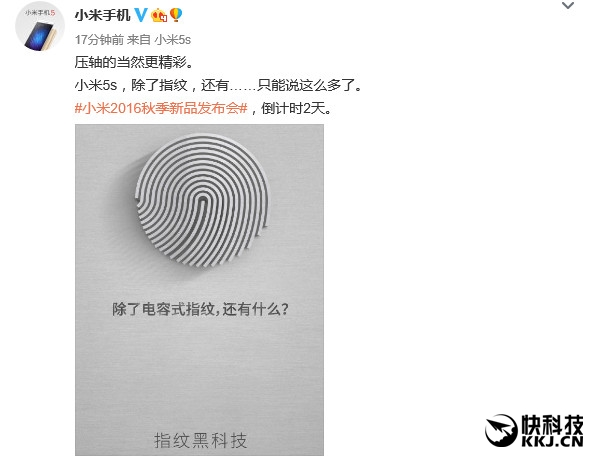 xiaomi-fingerprint-scanner
