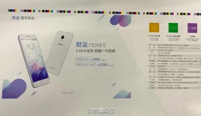 meizu-m5-note-pricing