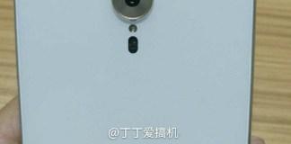zuk-edge-camera