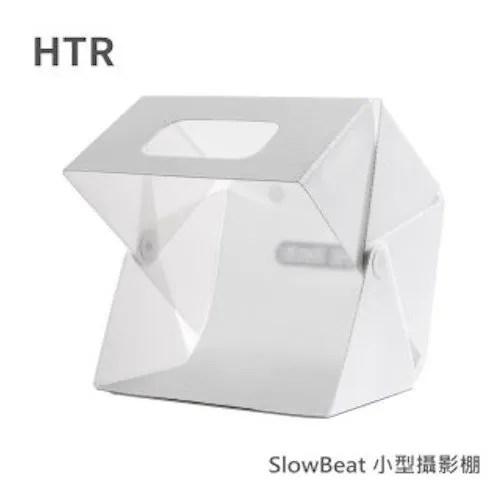 攝影棚推薦-【HTR】SlowBeat 小型攝影棚