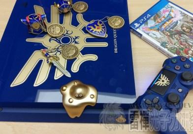 PS4  『勇者鬥惡龍 羅德版 』限量主機 開箱!