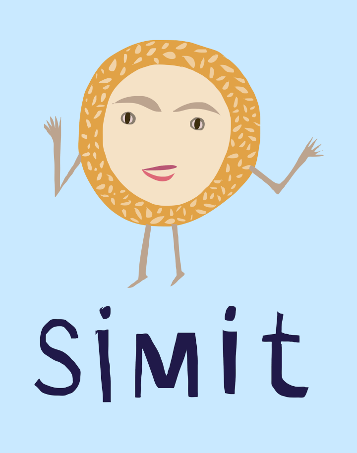 Simit character by Margaret Hagan - smaller