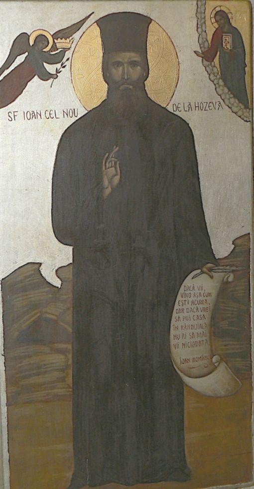 icon-of-st-john-the-romanian-at-st-gerasimos-monastery