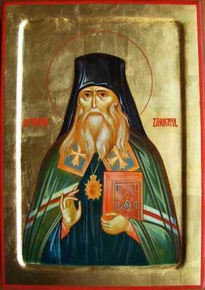 sf-teofan-zavoratul