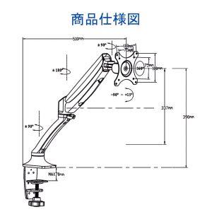 M01の製品仕様図