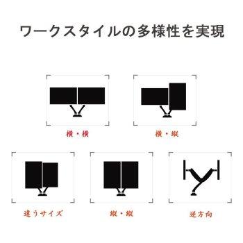 横・横、縦・横、縦・縦、逆方向にも対応「D8D」