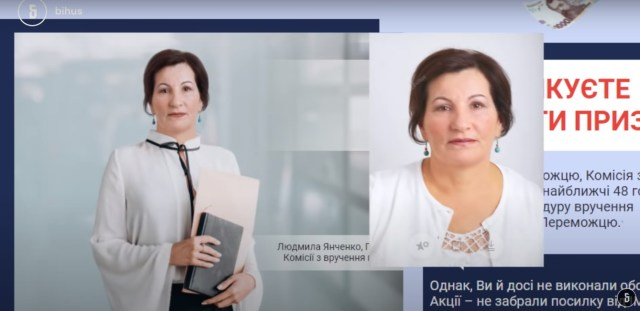 В Украине раскрыли новую схему мошенников: жертвами становятся пенсионеры