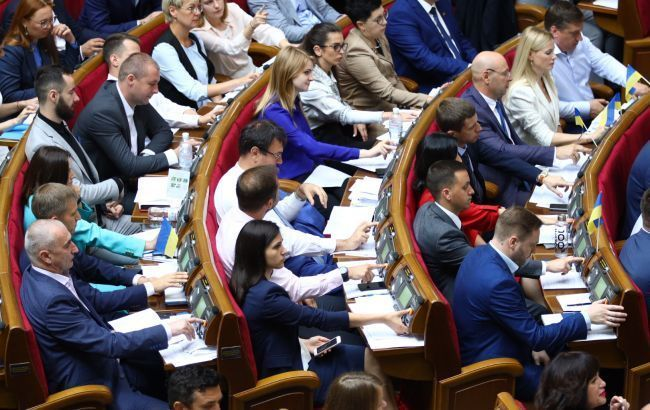 Changes to the state budget 2020 and the law on labor: what the Rada will consider today