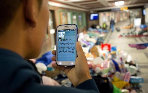 Немцы создали мобильное приложение для беженцев