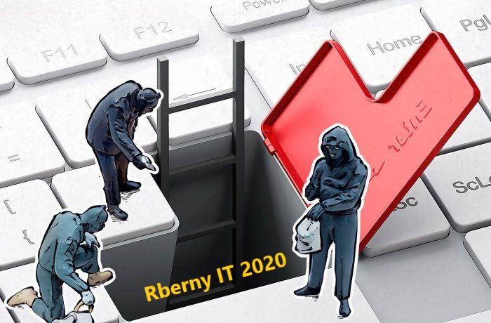 Cuando te dejan vulnerable Rberny 2020