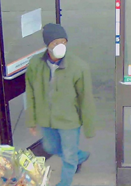 An in-store surveillance camera captured this image of the man police say robbed the 7-Eleven, 2600 Harlem Ave. in Riverside on April 21. | Photo courtesy of the Riverside Police Department