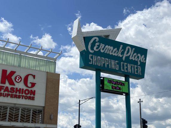 Cermak Plaza, Berwyn (Bob Uphues/Editor)