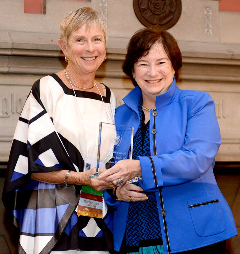 Judy Scully (left) receives the Caritas Veritas Award from Dominican University President Donna Carroll. | Provided