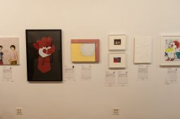 Artwork that was up for the silent auction during RAC The House art gala. | William Camargo/Staff Photographer