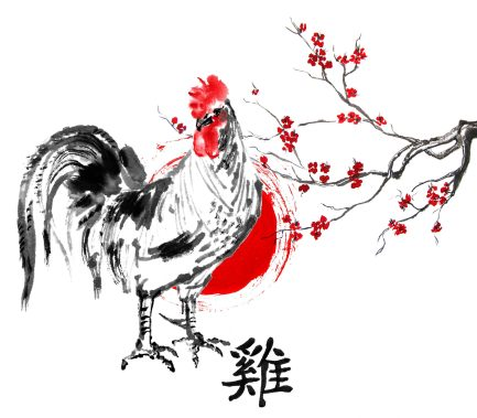 """""""Chinese New Year: History and Music"""""""