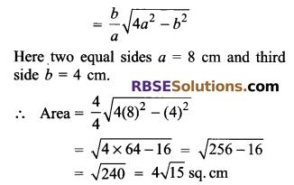 RBSE Solutions for Class 9 Maths Chapter 11 Area of Plane Figures Ex 11.1