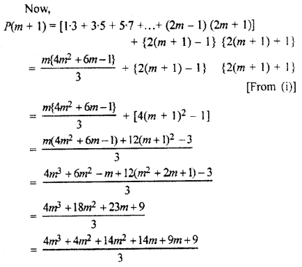 RBSE Solutions for Class 11 Maths Chapter 4 Principle of Mathematical Induction Ex 4.1 9