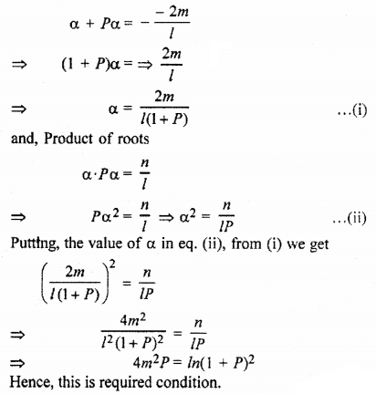 RBSE Solutions for Class 11 Maths Chapter 5 Complex Numbers Miscellaneous Exercise 25