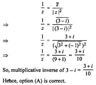 RBSE Solutions for Class 11 Maths Chapter 5 Complex Numbers Miscellaneous Exercise 3