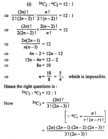 RBSE Solutions for Class 11 Maths Chapter 6 Permutations and Combinations Miscellaneous Exercise 11