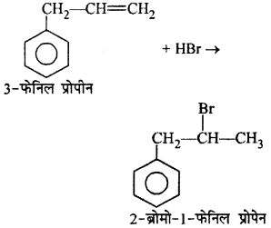 RBSE Solutions for Class 12 Chemistry Chapter 10 137