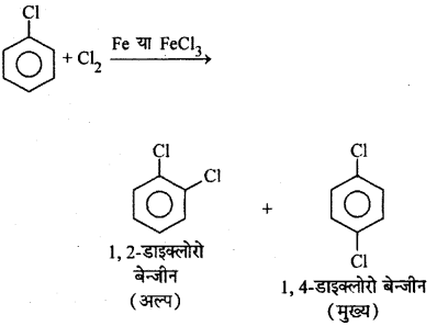 RBSE Solutions for Class 12 Chemistry Chapter 10 283a