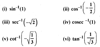 RBSE Solutions for Class 12 Maths Chapter 2 Ex 2.1 1