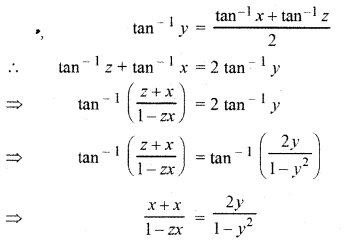 RBSE Solutions for Class 12 Maths Chapter 2 Ex 2.1 32