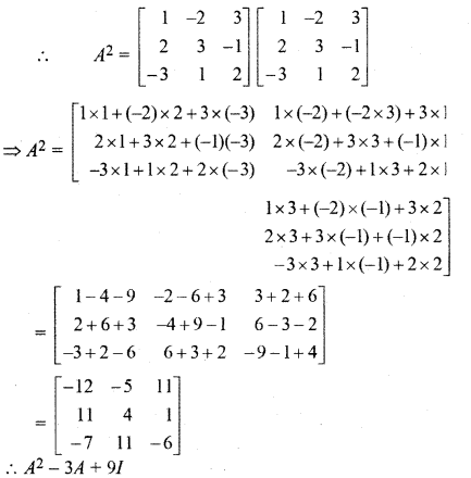 RBSE Solutions for Class 12 Maths Chapter 3 Ex 3.2 24