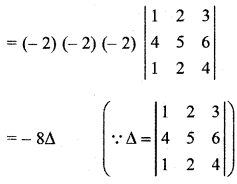 RBSE Solutions for Class 12 Maths Chapter 4 Ex 4.2 Additional Questions 8