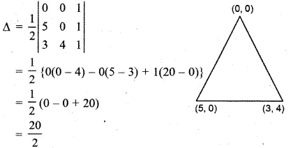 RBSE Solutions for Class 12 Maths Chapter 5 Ex 5.2 5