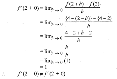RBSE Solutions for Class 12 Maths Chapter 6 Additional Questions 57
