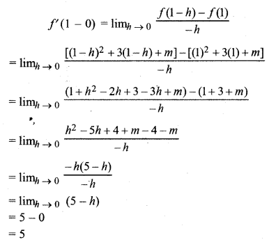 RBSE Solutions for Class 12 Maths Chapter 6 Ex 6.2 44