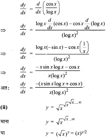 RBSE Solutions for Class 12 Maths Chapter 7 Ex 7.3 22