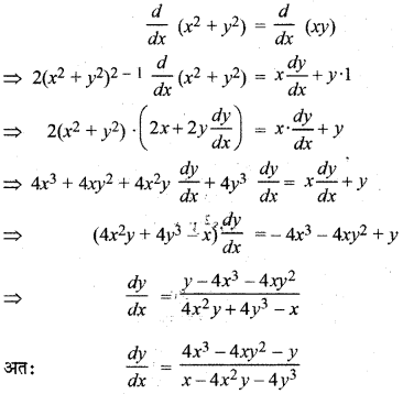 RBSE Solutions for Class 12 Maths Chapter 7 Ex 7.3 9