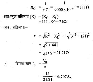 RBSE Solutions for Class 12 Physics Chapter 10 प्रत्यावर्ती धारा 11.1