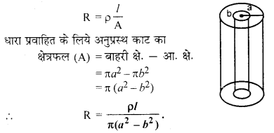 RBSE Solutions for Class 12 Physics Chapter 5 विद्युत धारा 47