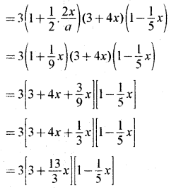 RBSE Solutions for Class 11 Maths Chapter 7 द्विपद प्रमेय Ex 7.5