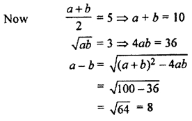 RBSE Solutions for Class 11 Maths Chapter 8 Sequence, Progression, and Series Ex 8.8
