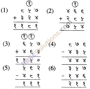 RBSE Solutions for Class 5 Maths Chapter 2 जोड़-घटाव In Text Exercise image 10