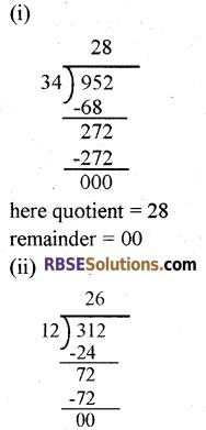 RBSE Class 5 Mathematics Model Paper 3 English Medium 8