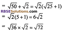 RBSE Solutions for Class 10 Maths Chapter 5 Arithmetic Progression Ex 5.1 8